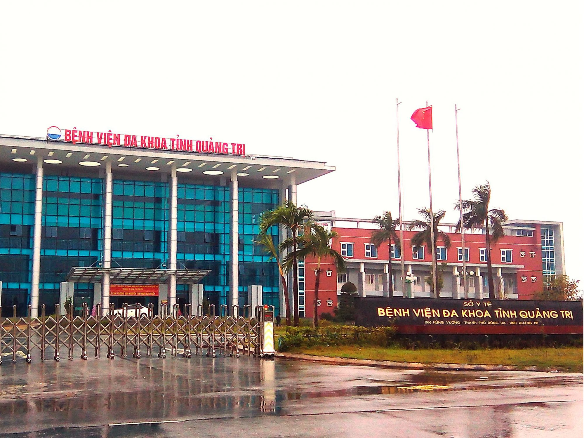 Quang Tri Hospital